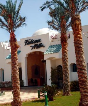 Falcon Hills 3* Sharm el Sheikh
