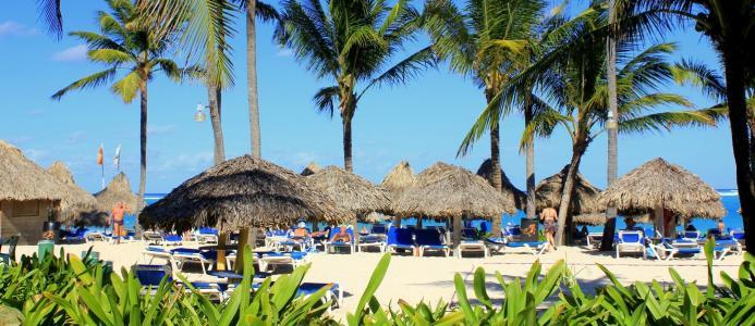 c21f508865e Dominikaani Vabariik - Dominikaani Vabariik - Teemareiside kataloog ...