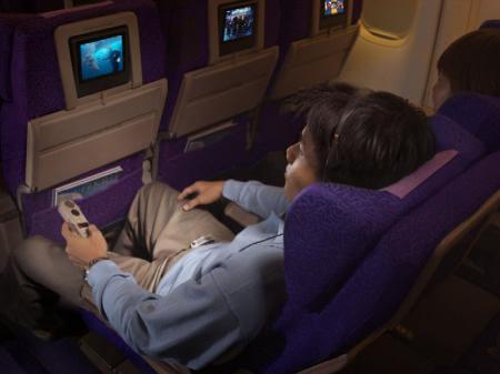 Singapore Airlines turistiklassi tool